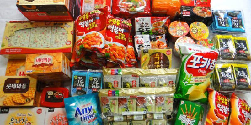 【韓國必買】:樂天超市必買之戰利品~2011年最新版!詳細介紹樂天超市的地理位置!