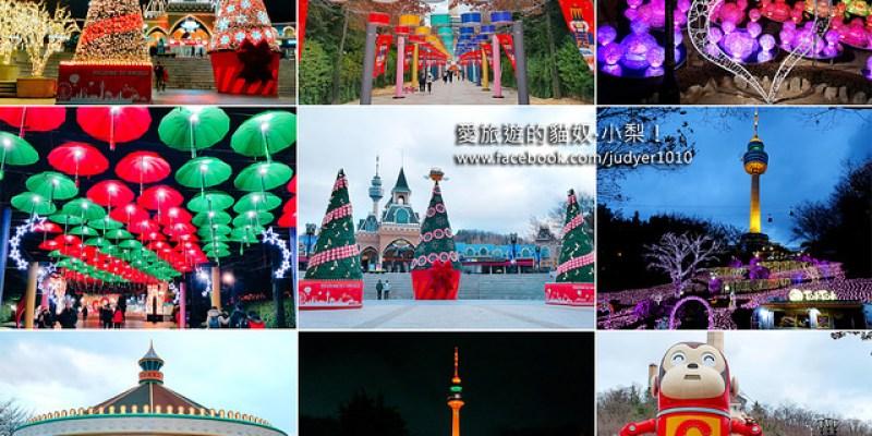 【韓國大邱遊樂園】頭流站\E WORLD遊樂園+83塔,夜間星光慶典美爆整個園區!