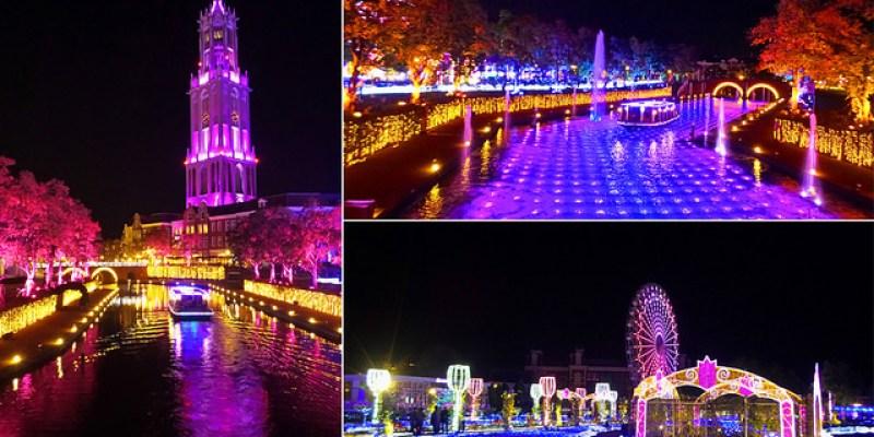 【日本長崎】豪斯登堡光之王國,七彩炫麗燈飾,讓你彷彿置身於夢幻世界中!