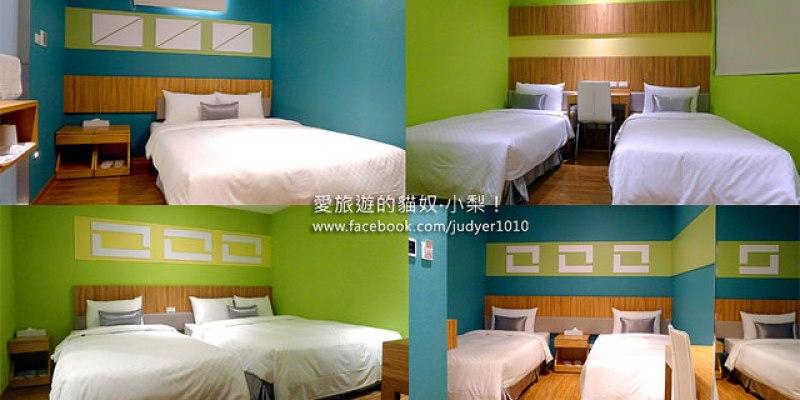 【台北住宿】西門町/夜光商旅Yes Inn!全新裝潢,就像住在IKEA的樣品屋般!
