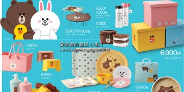 【韓國必買】LINE FRIENDS跟e-mart合作推出的超可愛商品,價錢、種類及熱門e-mart分店資訊總整理!