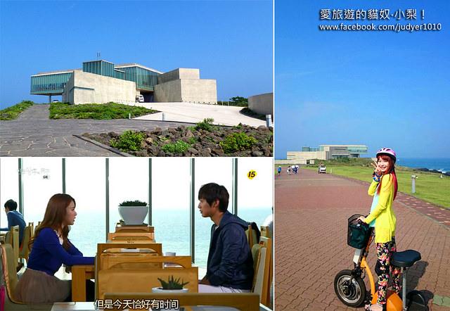 【濟州島】涉地可支Glass House\Mint餐廳,《藍色大海的傳說》《仁顯皇后的男人》《Running Man》都有來過哦!