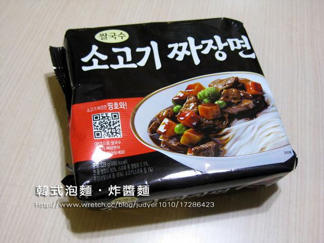 【韓國】:韓式泡麵‧炸醬麵