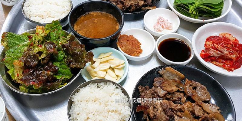 【大邱美食】七星市場站\常客餐館단골식당,一個人就能大口吃的烤肉套餐,也是《白鐘元的三大天王》大推的美食餐廳!