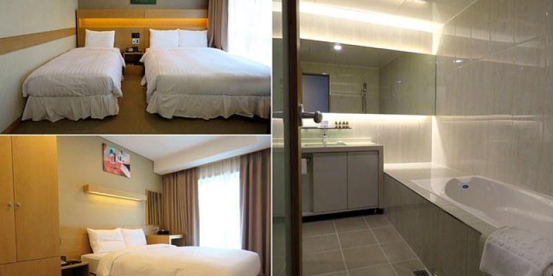 【首爾住宿】Namsan City Hotel,2015/2月全新開幕,近會賢站3號出口,交通便利!