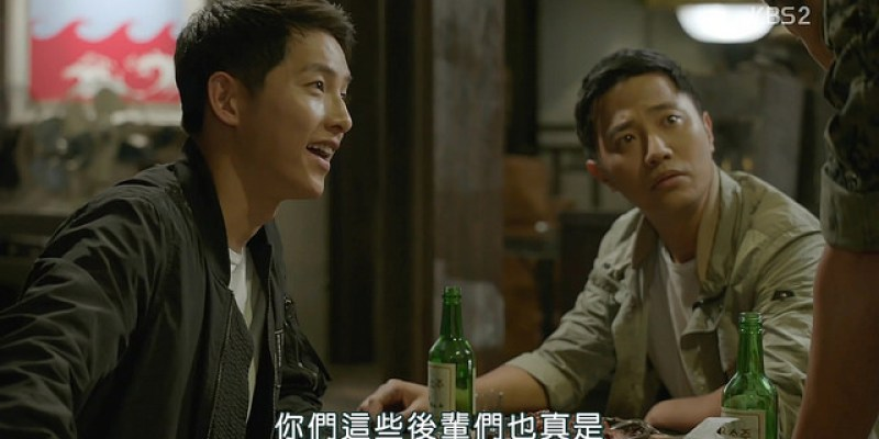 【韓劇景點】《太陽的後裔》第6集中的餐廳:弘大站\飛天雞닭날다,清楚地圖資訊大公開!