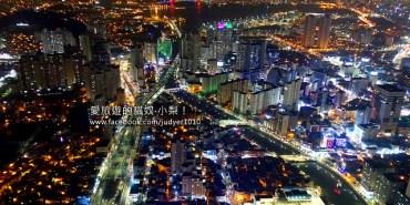 【釜山景點】國際金融中心.釜山銀行站\BIFC釜山國際金融中心부산국제금융센터(63大廈),從63樓高處眺望360度欣賞釜山美景,夜景更是美到爆!(限星期六開放)
