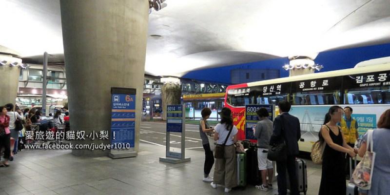 【深夜如何往返仁川機場到首爾市區】搭計程車?搭仁川機場深夜巴士?還是搭乘包車?