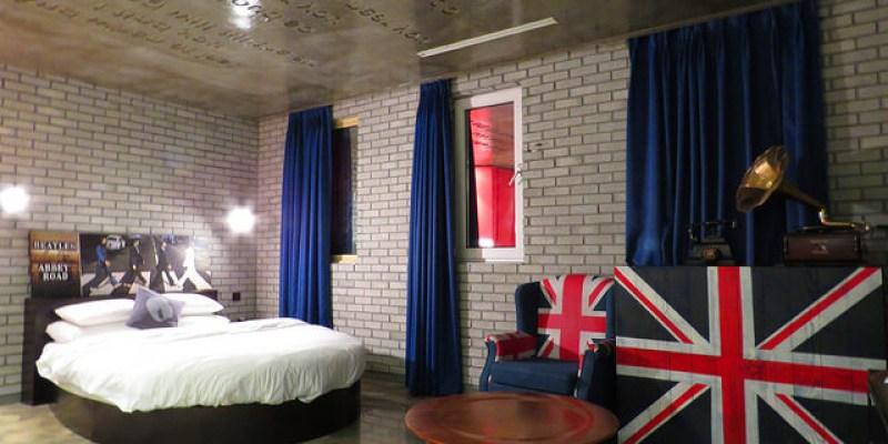 【首爾住宿】江南設計師酒店Hotel The Designers!多款設計房型可供自選,近宣陵站,交通便利!