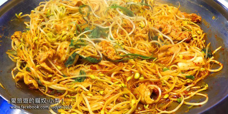 【韓國必吃美食】豆火콩불 (建大店),豆芽炒豬肉,超級美味的絕配!(內另有明洞店及弘大店地圖)