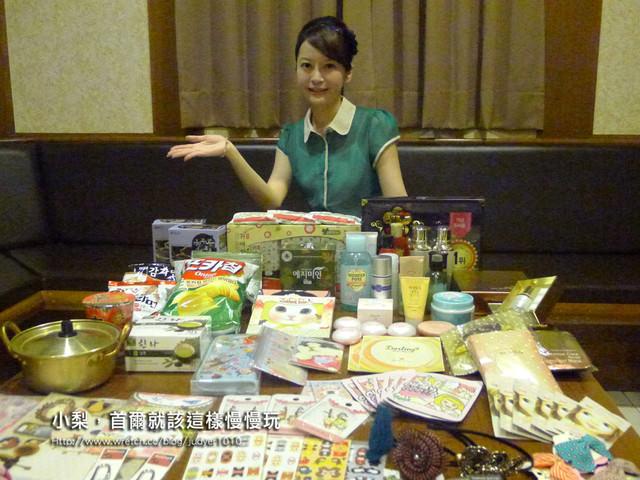 【首爾自由行】:小梨接受自由週報採訪~主題:出國不買不行之韓國!