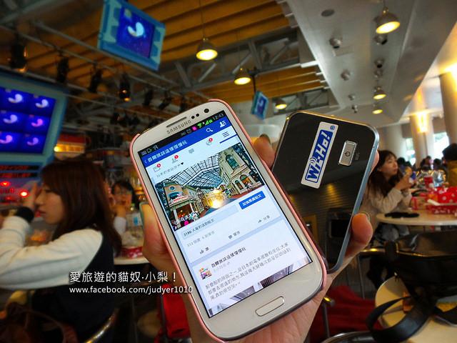 【WI-HO上網分享器】出國旅遊上網超便利,韓國、日本、香港親身體驗分享+問答集!(內有九折優惠連結)
