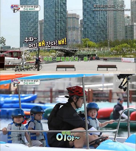 【韓劇景點】《鬼怪》《藍色大海的傳說》《太陽的後裔》《沒關係,是愛情啊》《超人回來了》《Running Man》的取景拍攝地:仁川松島中央公園송도중앙공원,大韓民國萬歲的搭船初體驗就是在此!