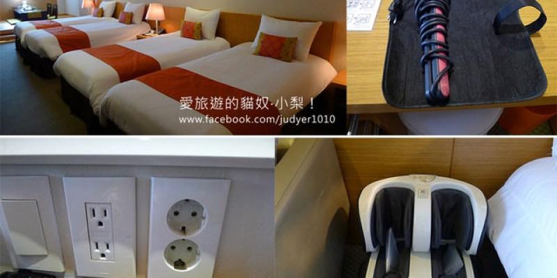 【韓國住宿】PJ飯店 (三):各式房型滿足所有需求,7樓的女性專用房,還有電棒及腳部按摩機哦!