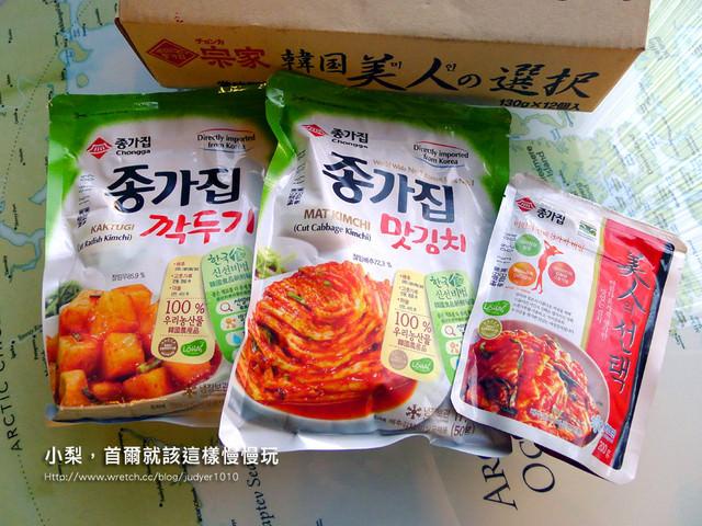 【韓國必買】:韓國市占率第一的泡菜品牌,宗家府泡菜!超好吃!(韓綜【爸爸去哪兒?아빠!어디가?】的小朋友也愛吃呢!)