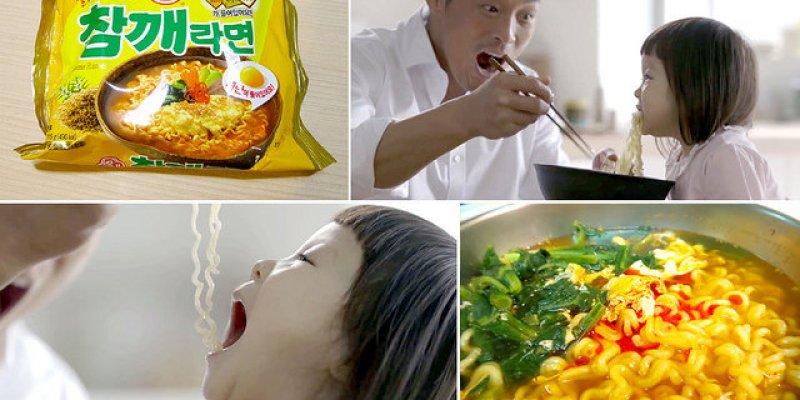 【超人回來了슈퍼맨이 돌아왔다】芝麻拉麵참깨라면,韓國人心中的國民女兒秋小愛也超愛吃的韓國泡麵!