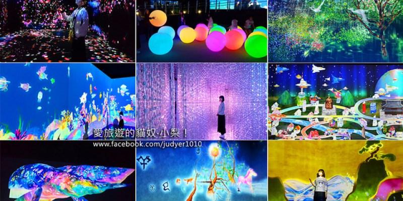 【韓國必看】蠶室站\teamLab World,驚呆!這展覽美炸了!彷彿走進夢幻的未來世界,藝術跟科技的完美結合,你千萬不能錯過啊!