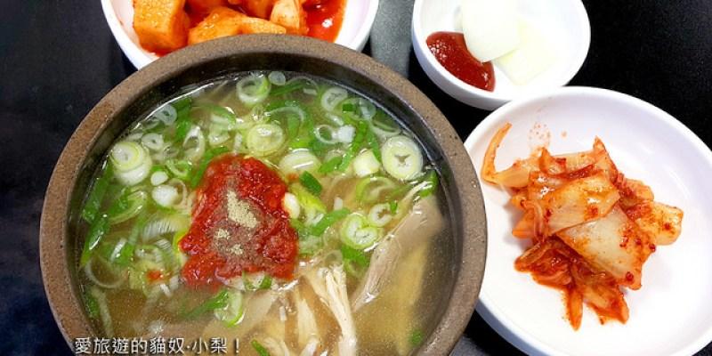 【韓國美食】弘大站\다락‧투(Darak・2)雞絲湯,《白鐘元的三大天王》大推的48年傳統好味道!(一個人美食餐廳)