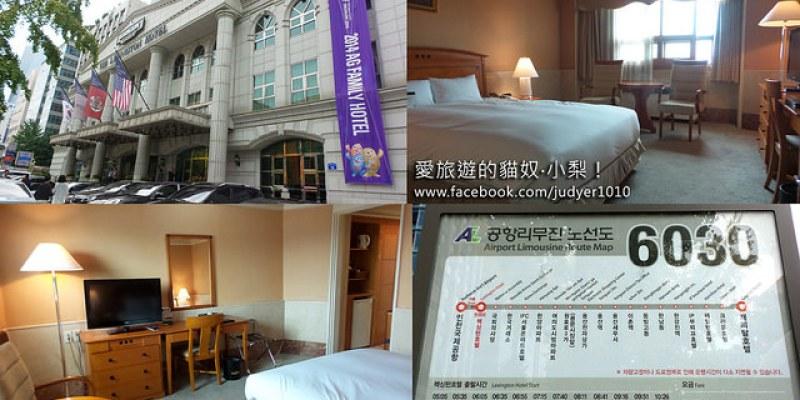 【首爾住宿】列克星敦飯店Lexington Hotel,位於汝矣島,賞櫻好住處,近國會議事堂站!