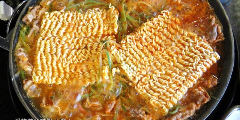 【韓國美食】新義州部隊鍋신의주부대찌개(新設洞店),吃得到完整肉片(牛肉)的部隊鍋,超級
