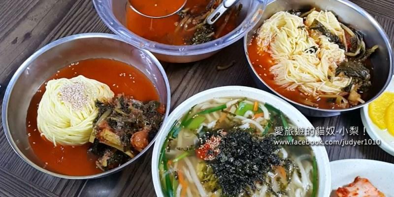 【釜山必吃美食】日光站\鄉村之味泡菜冷麵,白鐘元三大天王推薦餐廳