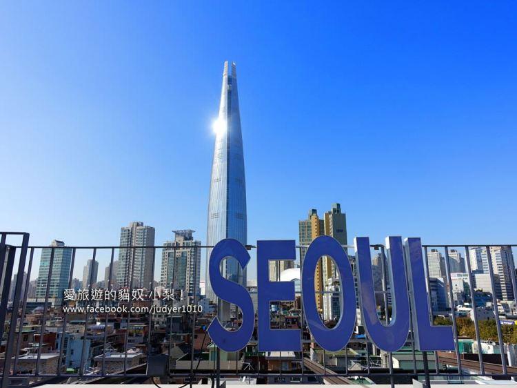【韓國咖啡廳】蠶室站\首爾主義咖啡廳,跟樂天世界塔SEOUL SKY合照的好地點!