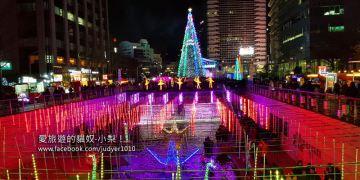 【2017年首爾聖誕燈節】夢幻般的光之盛宴,在清溪川浪漫登場!(內有清楚地圖說明)