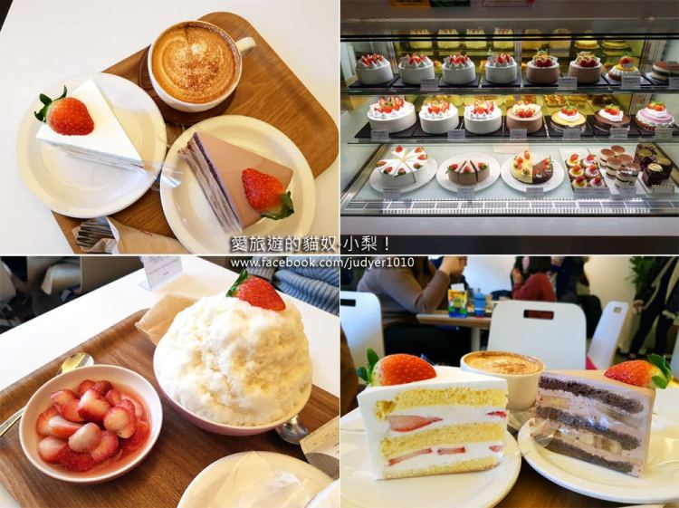 【韓國美食】弘大\Peony的草莓蛋糕果然名不虛傳,草莓跟奶油都好好吃!
