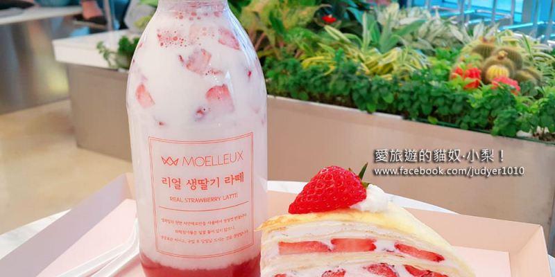 【釜山美食】冬柏站\草莓牛奶,網路瘋傳、韓妞人手一瓶,好好喝!