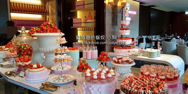 【韓國草莓】東大門\The Lounge草莓甜點專賣店,走,去JW萬豪酒店吃貴婦下午茶!(無限挑戰的草莓自助餐)