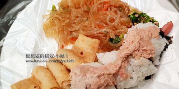 【韓國必吃】廣藏市場\裸起司鮪魚飯捲+雜菜只要2000韓圜,白鐘元三大天王推薦美食!