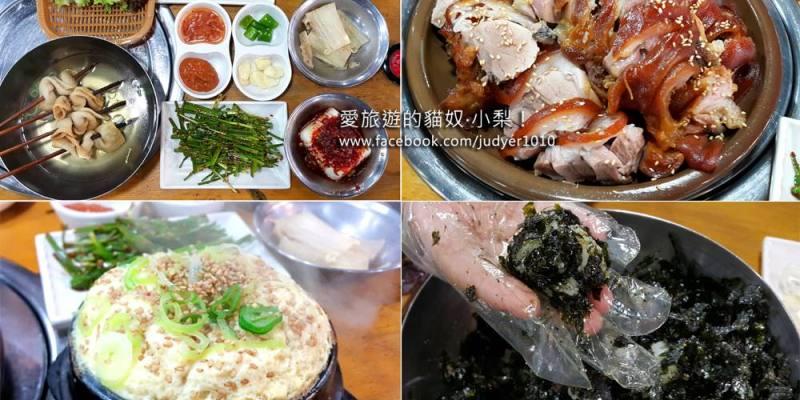 【韓國必吃美食】豬腳鬼神족발귀신\麻浦區廳站,豬腳、海苔手捏飯糰、蒸蛋、魚板,通通都好好吃啊!愛玩客也介紹過哦!