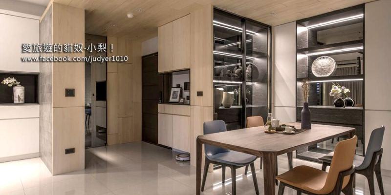 【新家裝潢設計】(四)室內裝潢10處貼心小設計,讓家更窩心、便利~