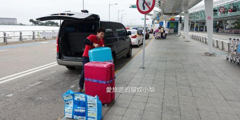 【首爾仁川機場接送】安全、免搬行李、免多走路、免風吹日曬雨淋,舒舒服服享受機場接送服務吧!深夜、凌晨如何往返仁川機場到首爾市區,快進來看吧!