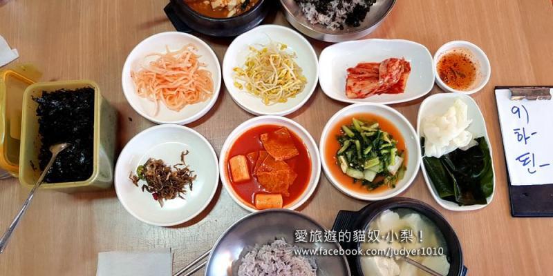 釜山西面美食\河蓮庭純豆腐,一個人就能享用的美味家常料理!