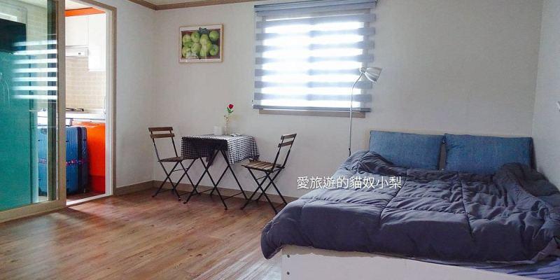 釜山住宿\水營區公寓式套房,有專用衛浴、廚房、洗衣機!