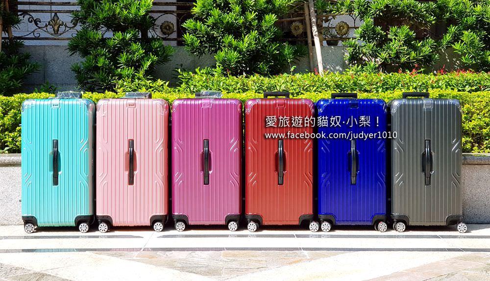 行李箱\防爆拉鍊運動行李箱,超輕量、超好推好拉、完美比例的行李箱推薦給你!