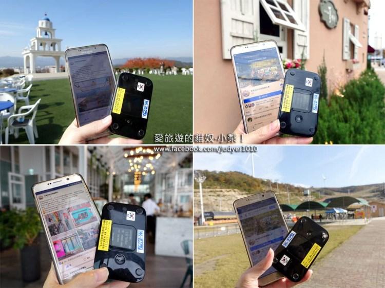 韓國上網\WI-HO行動wifi上網分享器,無限流量,出國旅遊上網超級划算又便利!