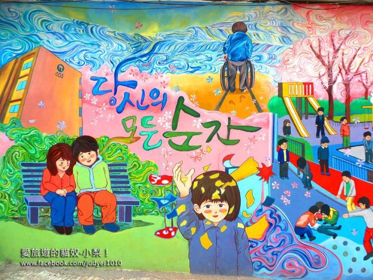 【韓國壁畫村】江東站\姜草漫畫街성안마을 강풀만화거리,詳細地圖帶你走一次!(圖爆多)