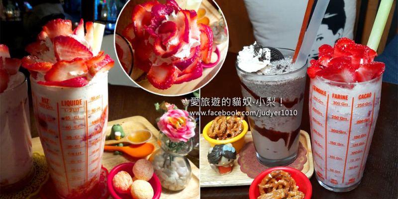 新村美食\AtoZ cafe 草莓拿鐵,好喝到爆炸!