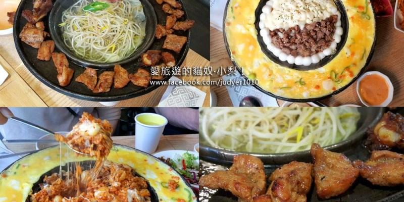 弘大上水美食\高高排骨,調味烤肉+起司年糕炒飯+烤煎蛋,新奇又美味!