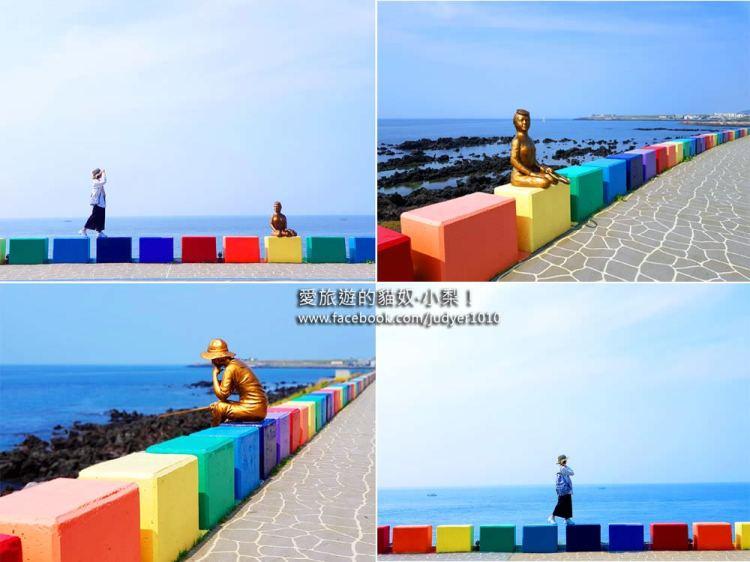 濟州島濟州市景點\道頭洞彩虹海岸公路,七彩繽紛好好拍!
