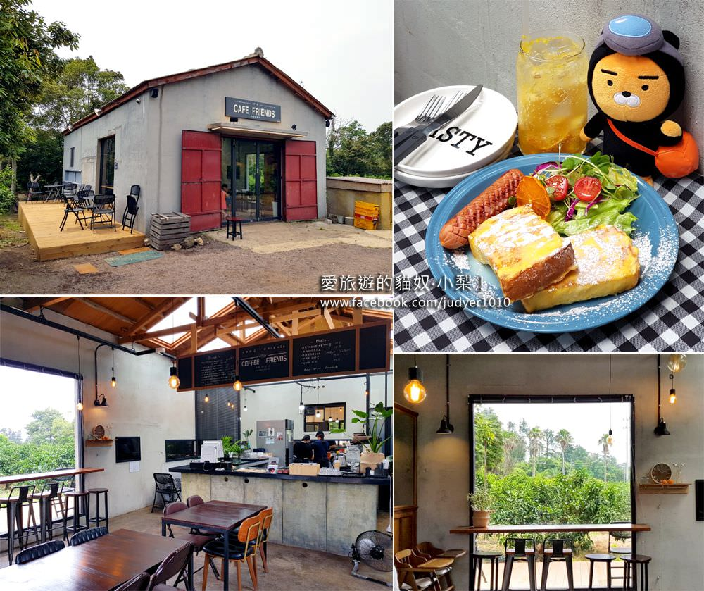 濟州島西歸浦景點\ Coffee Friends咖啡之友,節目中的咖啡廳重新開張啦!