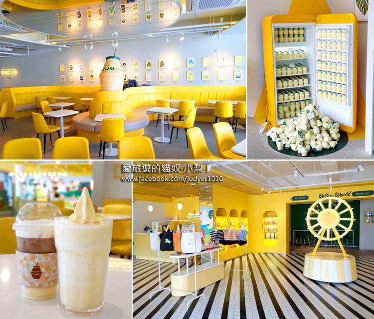濟州島西歸浦景點\香蕉牛奶咖啡館YELLOW CAFE濟州旗艦店(中文觀光園區內)