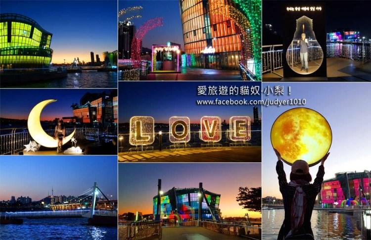 首爾夜景\三島+高速巴士地下街+盤浦大橋月光彩虹噴泉=漢江完美set~