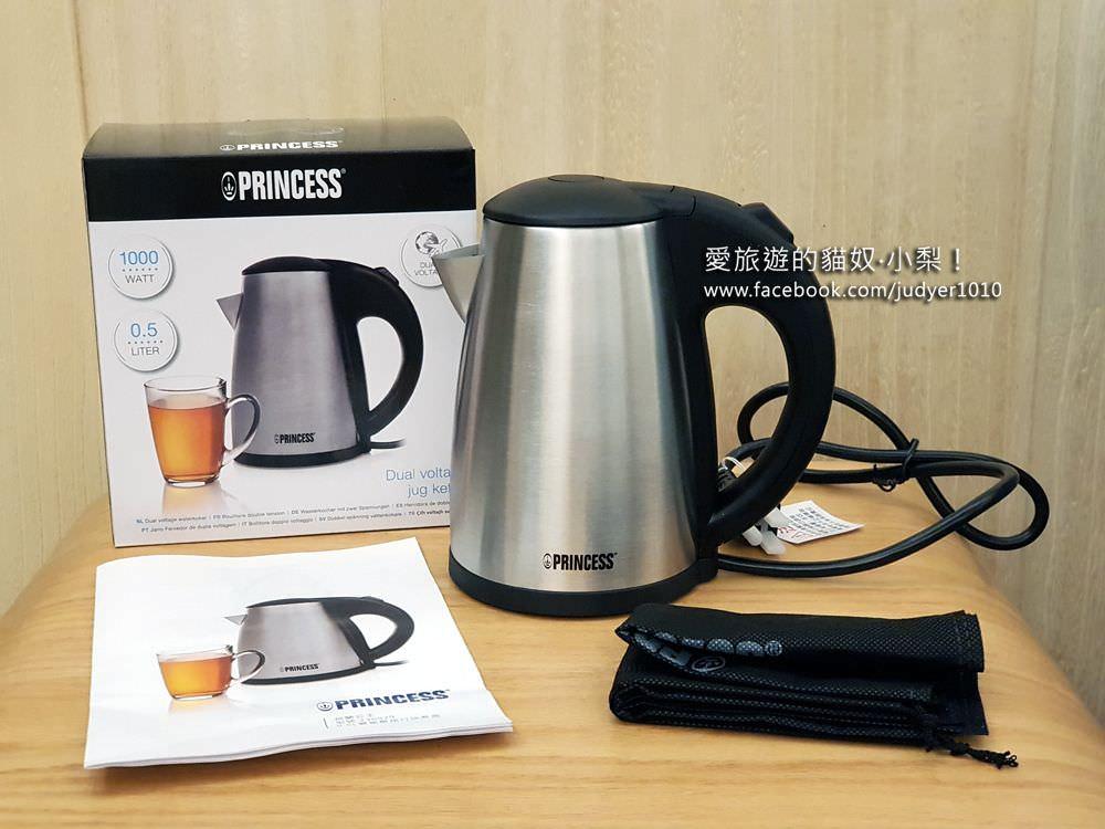 雙電壓旅行快煮壺推薦\出國旅行用自己的快煮壺,煮水泡牛奶泡咖啡才安心!