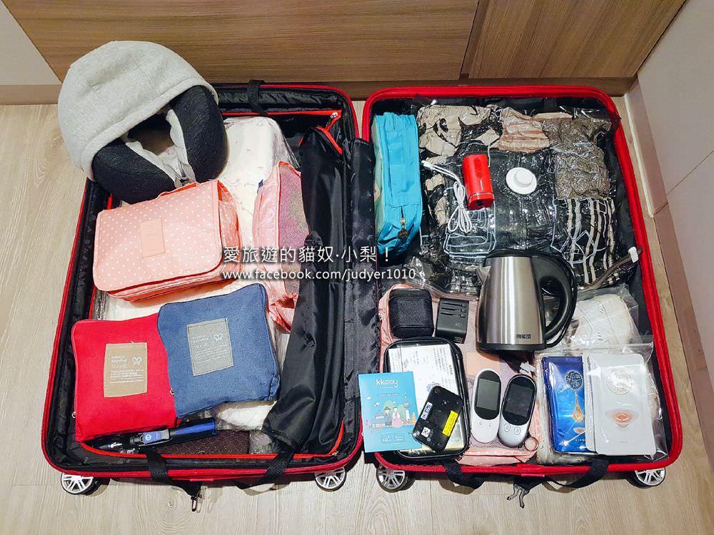 【韓國旅遊行前須知】韓國首爾自由行,出國前如何收行李?衣服怎麼帶?哪些是必帶物品?清楚教學大公開!