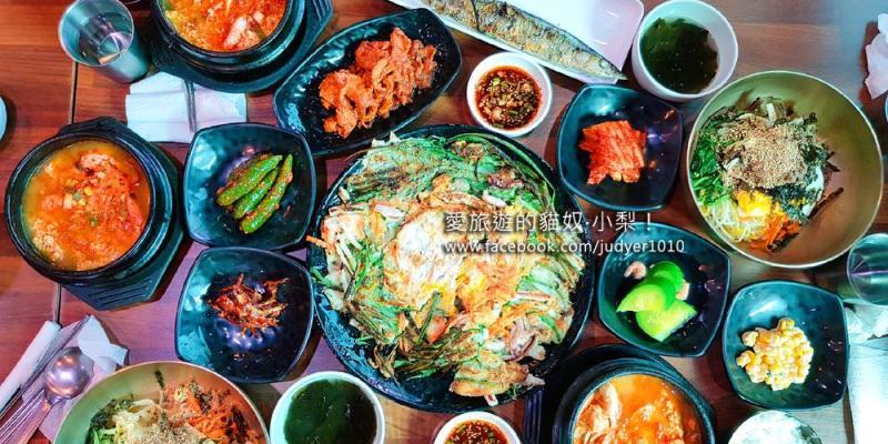 慶州美食\全州家,普門觀光園區附近好吃的海鮮豆腐鍋、全州拌飯、海鮮煎餅~