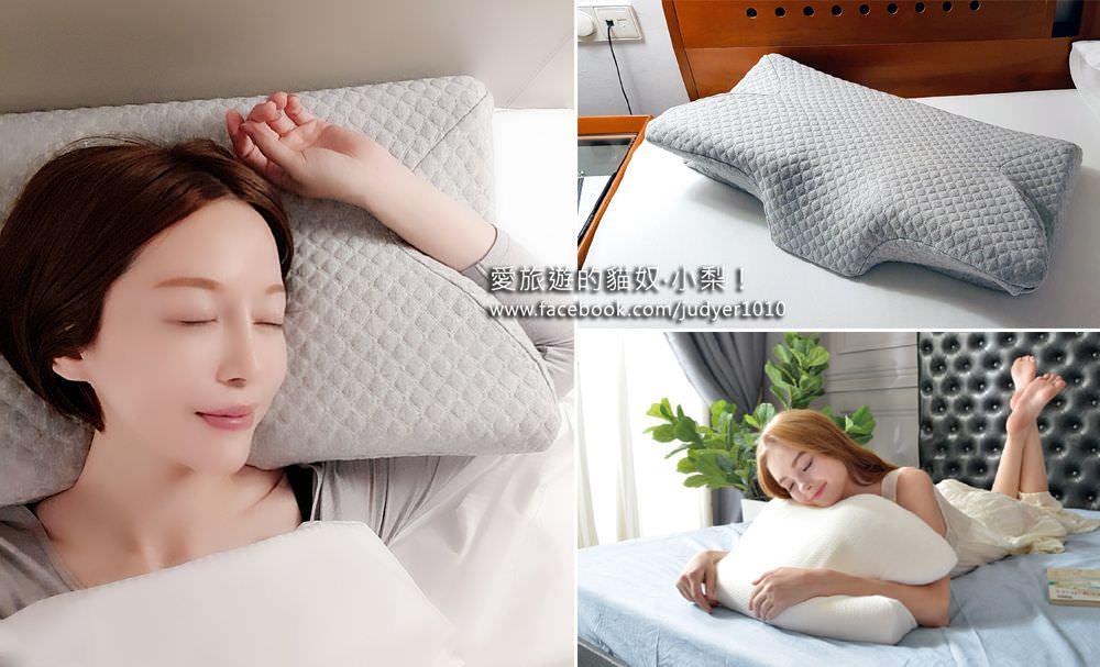 超釋壓3D護頸蝶型工學記憶枕,全方位完美支撐\5D護頸高科技未來夢枕!格蕾寢飾專櫃正品品質保證!