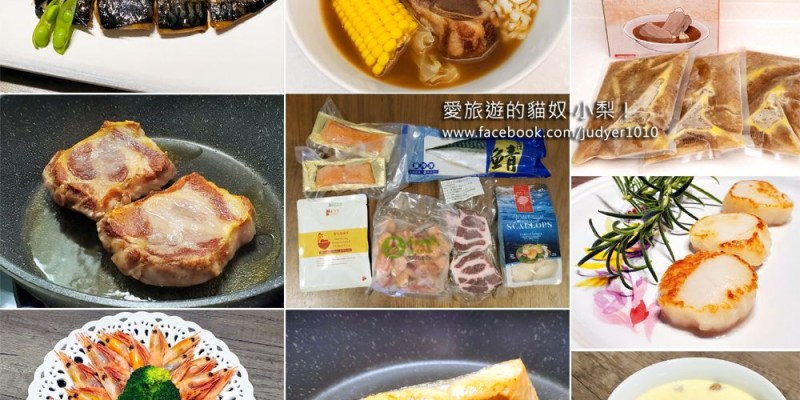 新加坡琉元堂\澳洲頂級雪白干貝、西班牙伊比利豬、新加坡正宗肉骨茶、養生純雞湯、甜蝦、鮭魚、薄鹽鯖魚,食材團購(內含食譜分享)